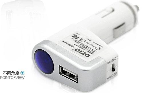 USB车载充电器哪个好