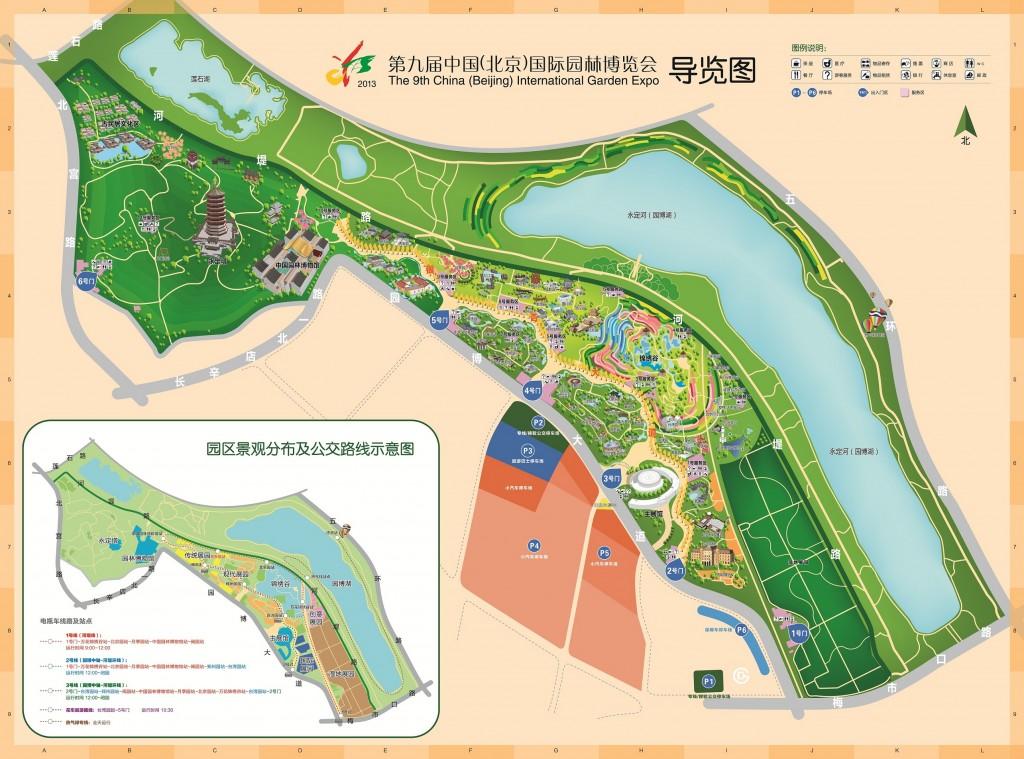 北京园博会好玩吗