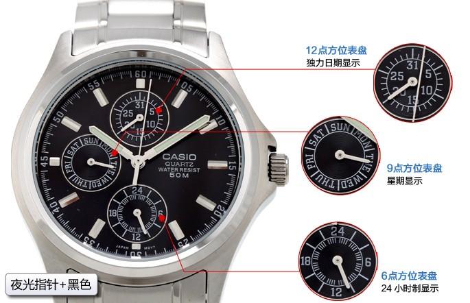 卡西欧(Casio)指针系列男表MTP-1191A-1A