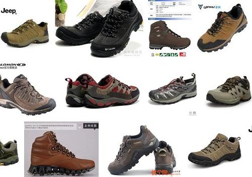 各种登山鞋