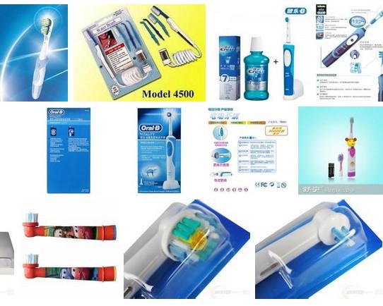 各种电动牙刷
