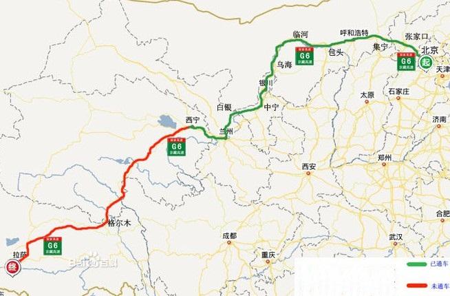 京藏高速现在还堵车吗