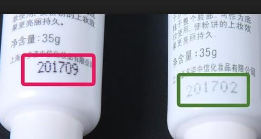 真假隔离霜在印刷质量上的差异
