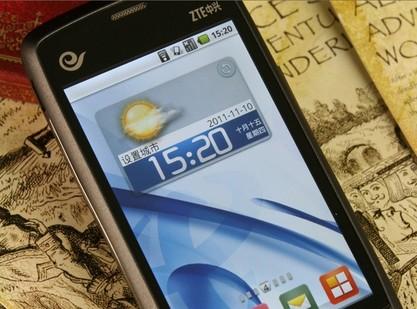 低调大气的中兴手机