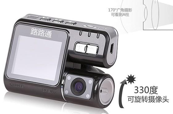 一款可支持前后双镜头的行车记录仪