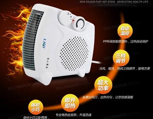 暖风电暖器