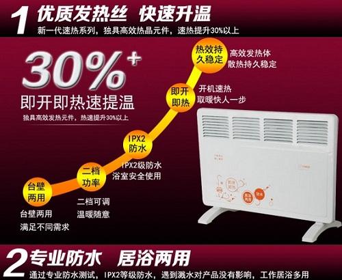 普通电暖器
