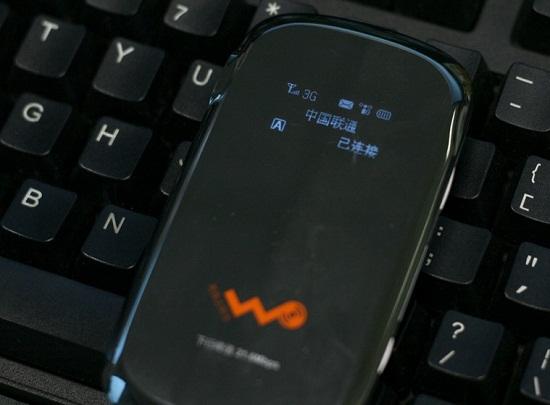 3G路由器