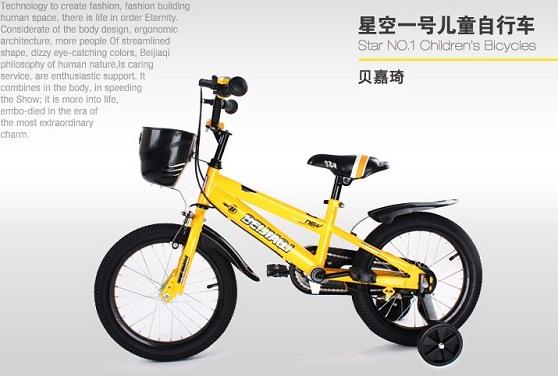 儿童自行车什么牌子好(性价比篇)