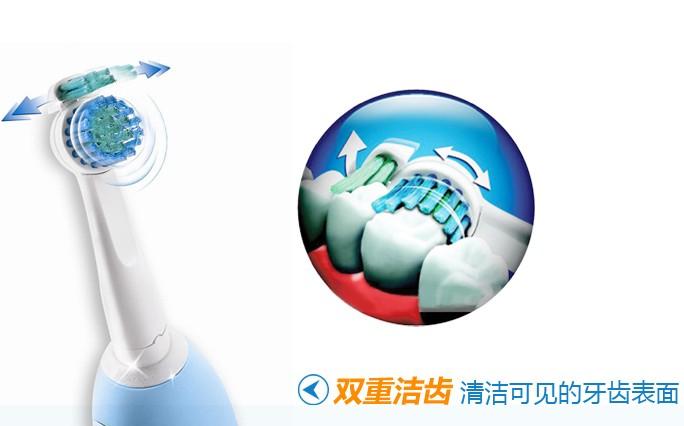 飞利浦机械双头电动牙刷