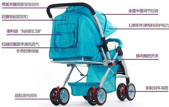 高品质的经济型婴儿车