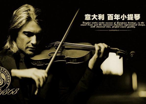 克里斯蒂娜-意大利百年小提琴