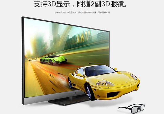 xiao米电视完美支持3D画面