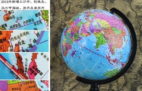 地球仪的作用与意义