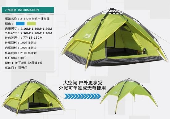 如何选购帐篷