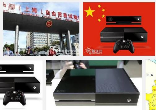 万众机友期待的XBOX ONE中国行