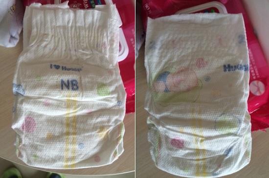 好奇铂金装NB型号纸尿裤