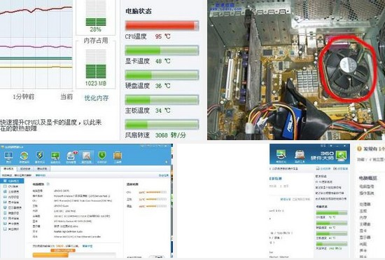 散热问题引发的CPU高占用率问题浅析