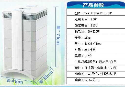 IQAir空气净化器介绍
