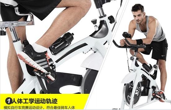 健身车(动感单车)
