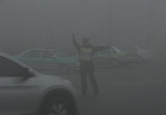 恐怖的空气染污