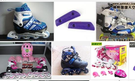 各式儿童轮滑鞋