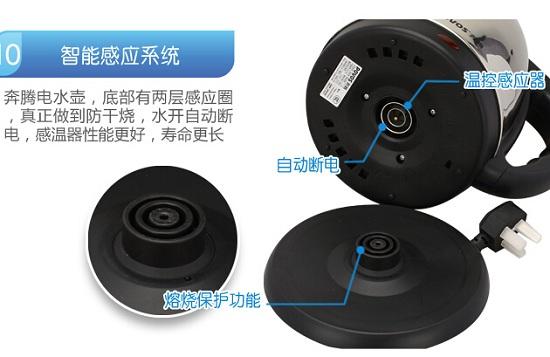 电热水壶的安全性