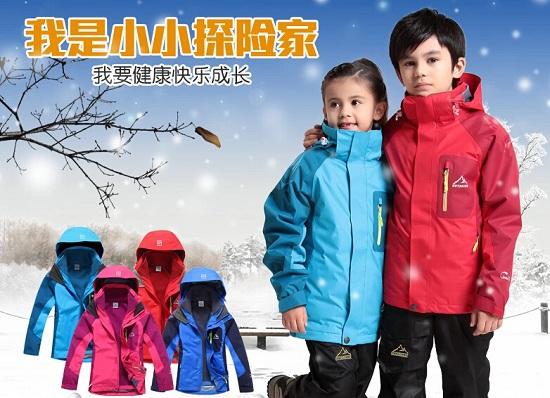 儿童冲锋衣