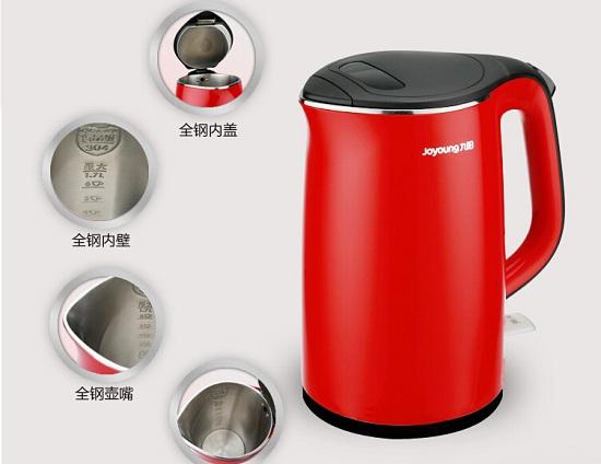 高性价比的炫彩电热水壶