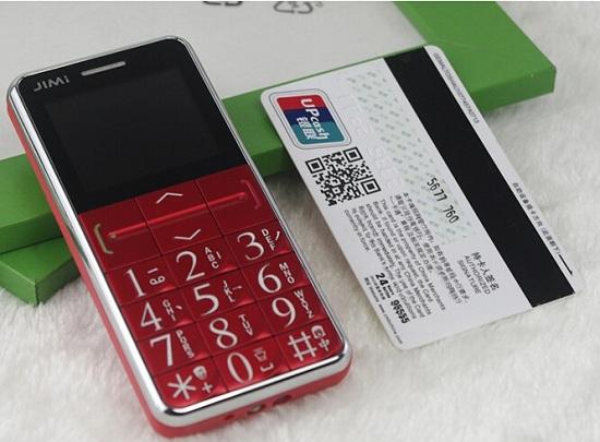 几米老人手机