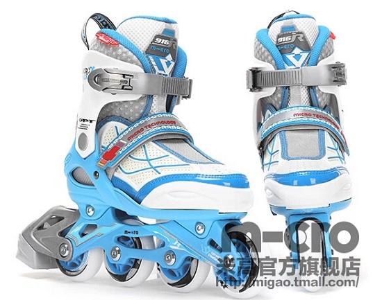 米高916轮滑鞋