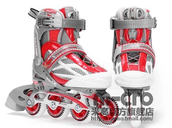 米高936儿童轮滑鞋