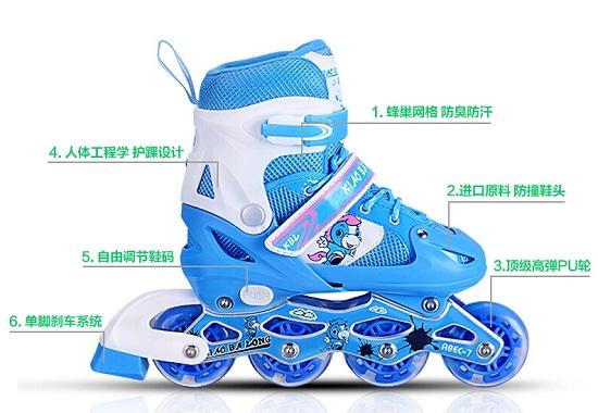 小霸龙轮滑鞋