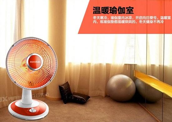 小太阳电暖器