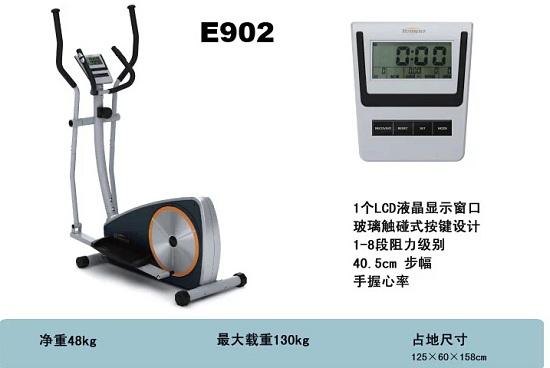乔山E902椭圆机