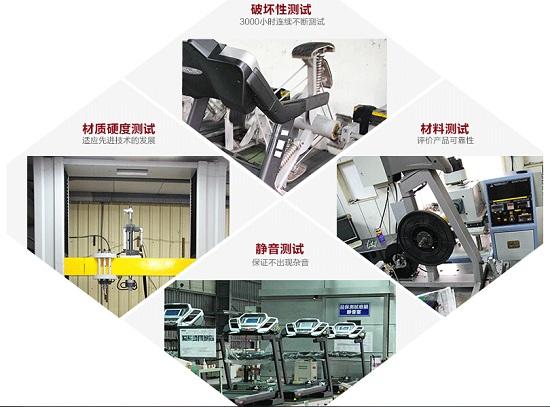 椭圆机生产过程中的各种测试