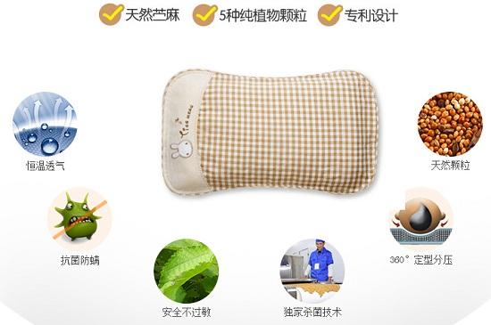 如何选购儿童枕头