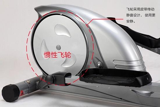 康乐佳椭圆机的惯性飞轮