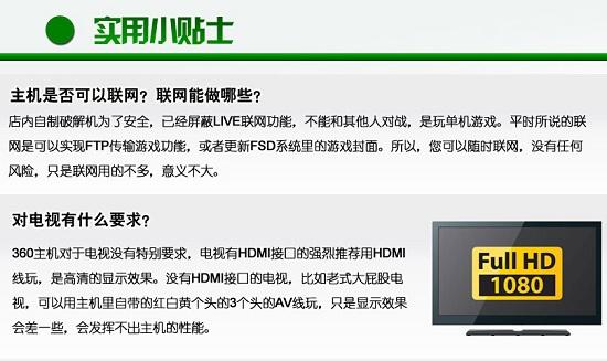 xBox购买和使用注意事项