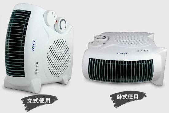 暖风型电暖器