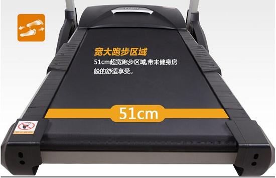 跑步机的核心部件-跑带