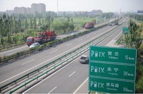 谷雨时节京藏高速行车记