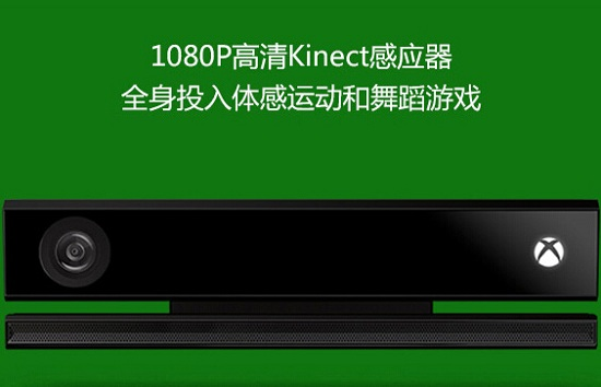 xbox one的kinect2.0