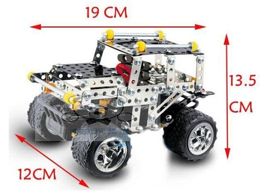 仿乐高电动玩具