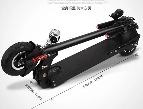 折叠了的升特电动滑板车