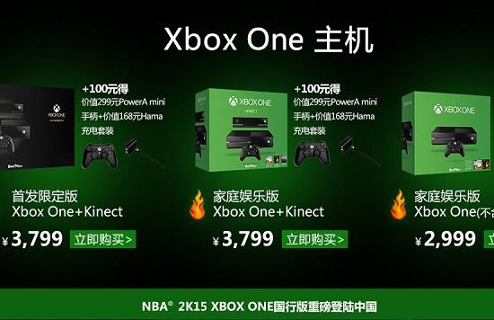 xbox one版报价