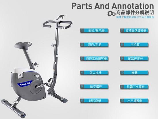 简单实用的迪卡侬健身单车