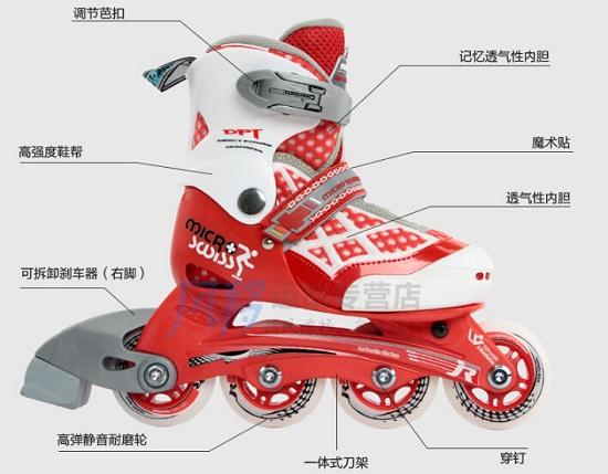 米高906儿童滑鞋