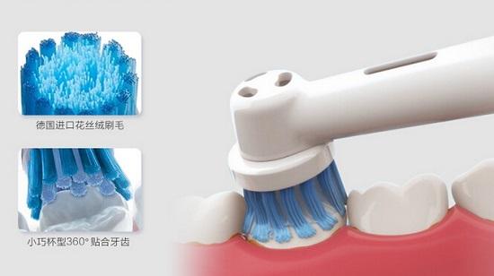 欧乐B D16电动牙刷