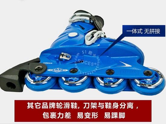 若喜士儿童轮滑鞋的一体刀架